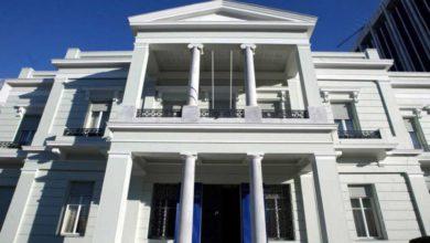 Photo of საბერძნეთის ხელისუფლება გერმანიისგან 270 მლრდ ევროს ოდენობის რეპარაციების გადახდას კვლავ მოითხოვს