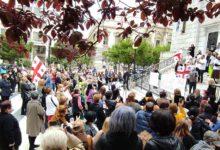 Photo of ათენში ემიგრანტებმა დღეს ნამახვანჰესის საწინააღმდეგო აქცია გამართეს (ფოტოები)