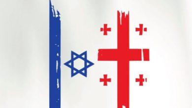 Photo of ყურადღებით! თელ-ავივზე საჰაერო თავდასხმა იგეგმება – საქართველოს საელჩო ისრაელში