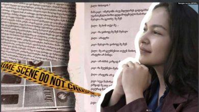 Photo of ყაზახი ქალის საქმეზე ბრალდებული მეირბეკოვის ადვოკატი: მას ბრალი ჭორის საფუძველზე წარედგინა