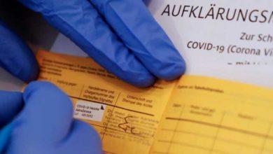 Photo of გერმანია COVID-ვაქცინაციის ყალბ სერტიფიკატებს ბრძოლას უცხადებს
