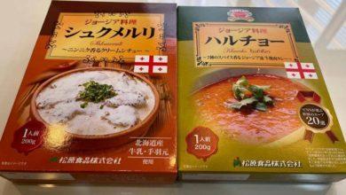 Photo of შქმერულის შემდეგ იაპონიაში ხარჩოს ნახევარფაბრიკატის წარმოება დაიწყო