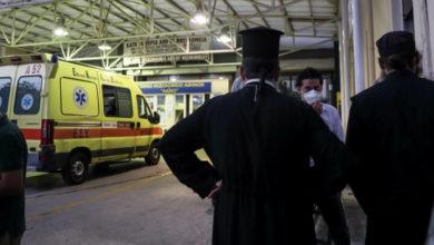 Photo of საბერძნეთი: მღვდელმა შვიდ მიტროპოლიტს სახეში მჟავა შეასხა