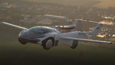 Photo of მფრინავი ავტომობილი უკვე რეალობაა – AIRCAR-მა პირველი რეისი შეასრულა (ვიდეო)