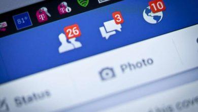 Photo of როგორ იპარავენ თქვენს პერსონალურ ინფორმაციას სოციალური ქსელებიდან