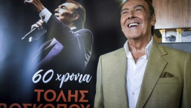 """Photo of გარდაიცვალა """"ბერძნული სიმღერის პრინცი"""" ტოლის ვოსკოპულოსი (ვიდეო)"""