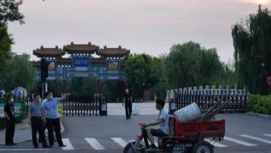 Photo of ჩინეთის ხუთ პროვინციასა და პეკინში კორონავირუსის 200-მდე შემთხვევა გამოავლინეს