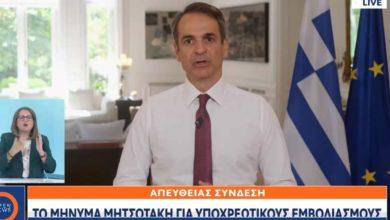 Photo of სავალდებულო აცრები საბერძნეთში