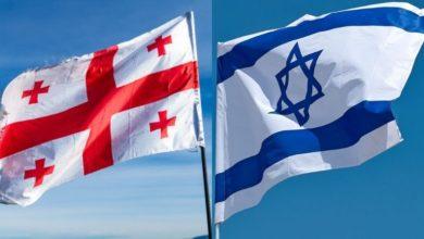 """Photo of """"მოხარული ვარ გაცნობოთ…"""" – ისრაელმა საქართველო """"წითელი"""" ქვეყნების სიიდან ამოიღო"""