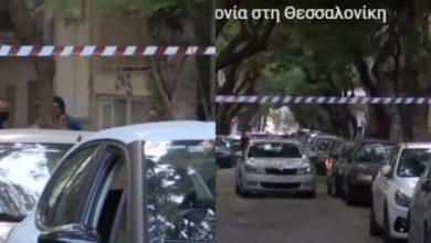Photo of საბერძნეთში ქართველი ქალი მოკლეს – საზარელ შემთხვევას თვითმხილველებიც ჰყავს (ვიდეო)