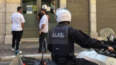Photo of დღეს ათენის ცენტრში კალაშნიკოვით შეიარაღებულმა პირებმა ბანკი გაძარცვეს
