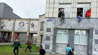 Photo of რუსეთი: პერმის უნივერსიტეტის პირველკურსელმა სანადირო თოფით ექვსი სტუდენტი მოკლა
