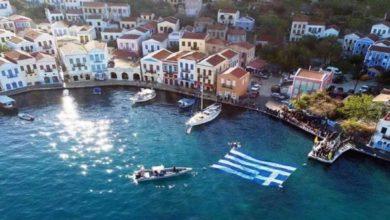 Photo of თურქეთის მოქალაქეებმა ბერძნულ კუნძულამდე ცურვით მიაღწიეს