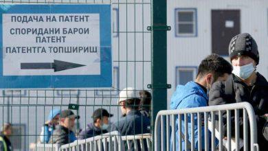 Photo of ვადა ამოიწურა: რუსეთი დღეიდან არალეგალი იმიგრანტების გაძევებას იწყებს