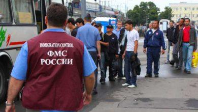 Photo of რუსეთში უცხოელთათვის ახალი წესები ამოქმედდება – თითის ანაბეჭდები სავალდებულო იქნება