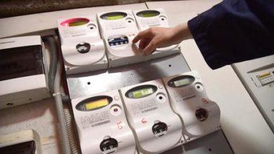 Photo of იტალიაში პირველი ოქტომბრიდან ელექტროენერგიის და გაზის ტარიფები იზრდება