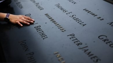 Photo of 20 წლის შემდეგ ამოცნობილია 11 სექტემბრის ტერაქტების კიდევ ორი მსხვერპლი