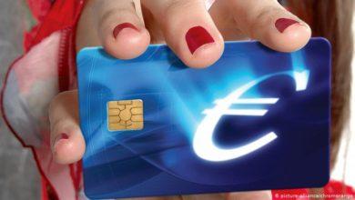 """Photo of ევროკავშირის """"ცისფერი ბარათის"""" მიღება მარტივდება"""