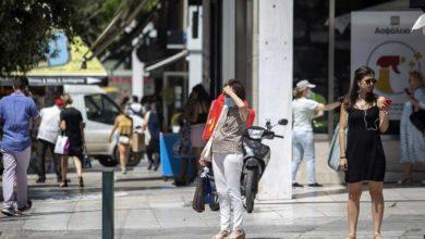 Photo of საბერძნეთში საჯარო და კერძო სექტორის არავაქცინირებულ თანამშრომლებს ყოველკვირეულად საკუთარი ხარჯებით მოუწევთ კორონავირუსზე ტესტის ჩატარება