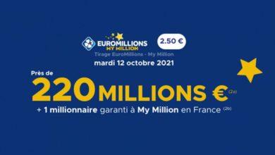 "Photo of საფრანგეთის მცხოვრებმა ""ევრომილიონის"" ლატარიაში რეკორდული ჯეკპოტი – 220 მილიონი ევრო მოიგო"