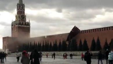 Photo of მოსკოვში ქარიშხალმა კრემლის კედელი დააზიანა (ვიდეო)