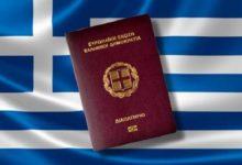 Photo of რა სიახლეები ელით საბერძნეთის მოქალაქეობის კანდიდატებს მეორე ეროვნულ გამოცდებზე
