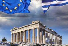 Photo of როგორ ჩატარდება გასაუბრება ნატურალიზაციის გზით საბერძნეთის მოქალაქეობის მოპოვების მსურველთათვის